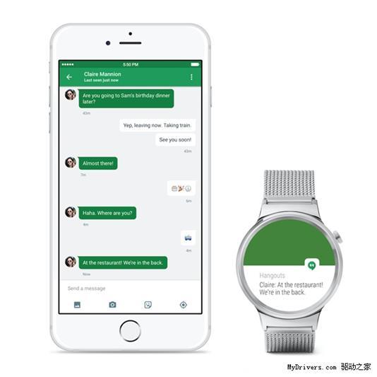 android手表支持ios